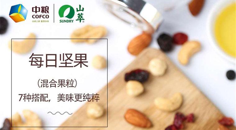 中粮山萃每日坚果礼盒750g